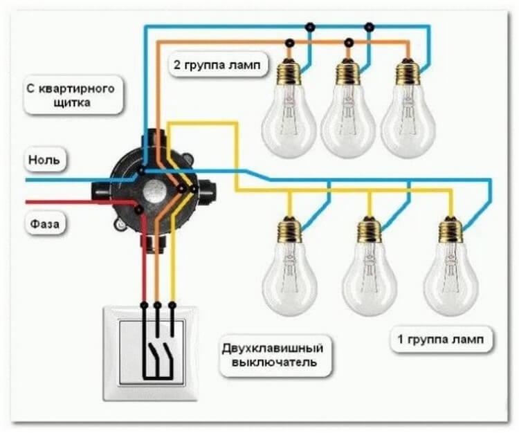 схема прохлдного выключателя