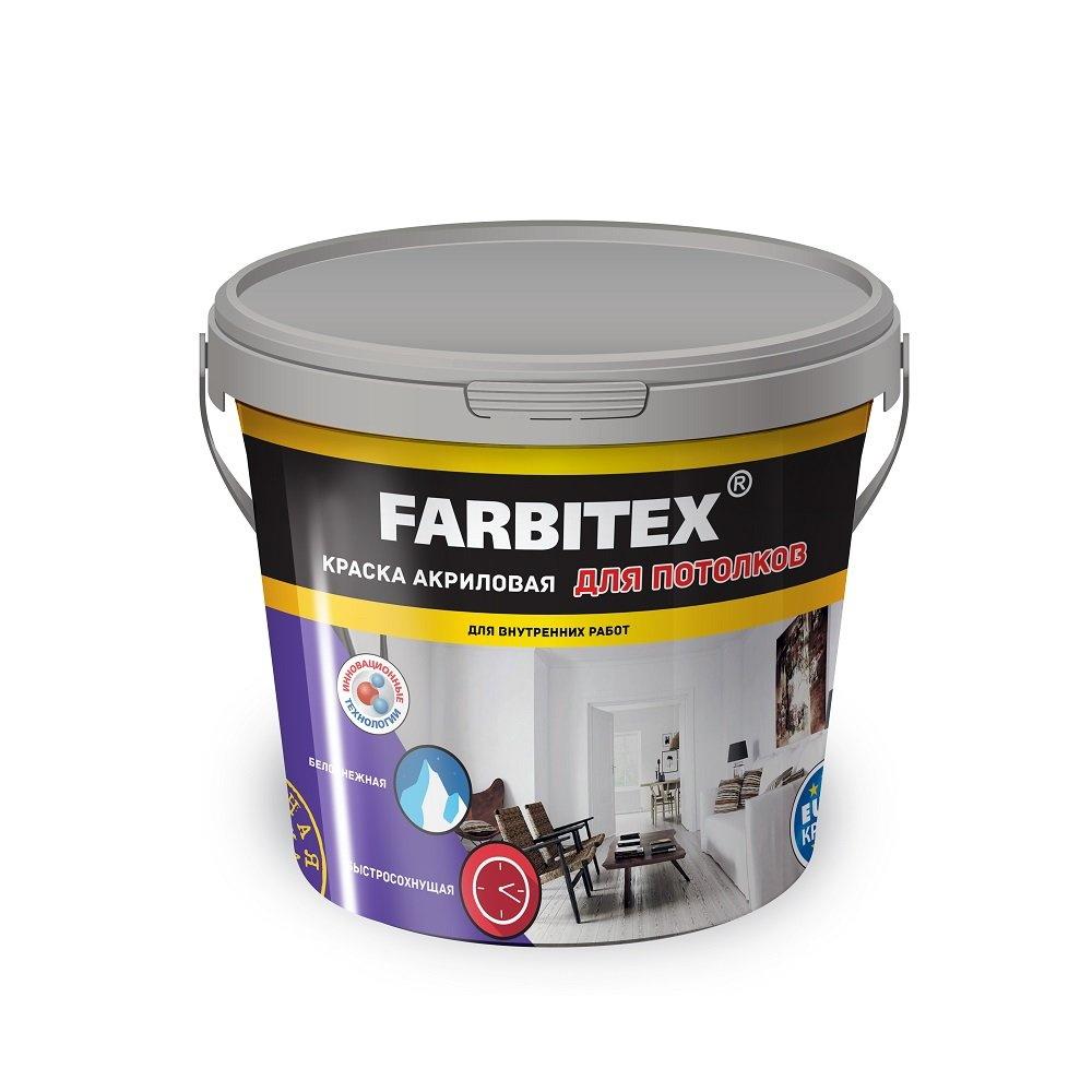 Краска в/д д/потолка Farbitex 1,1кг белая