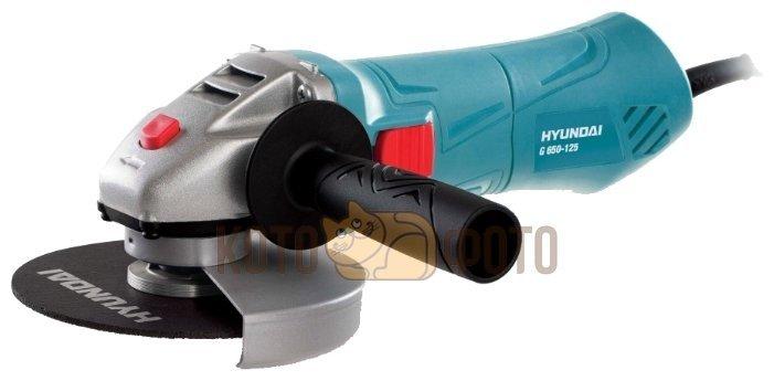 Шлифмашина угловая Hyundai G 650-125